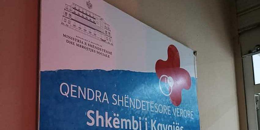 Курортная медицина в Албании.