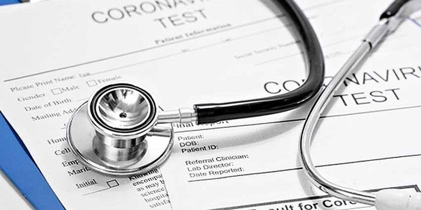 Медицинская страховка для поездки в Албанию.