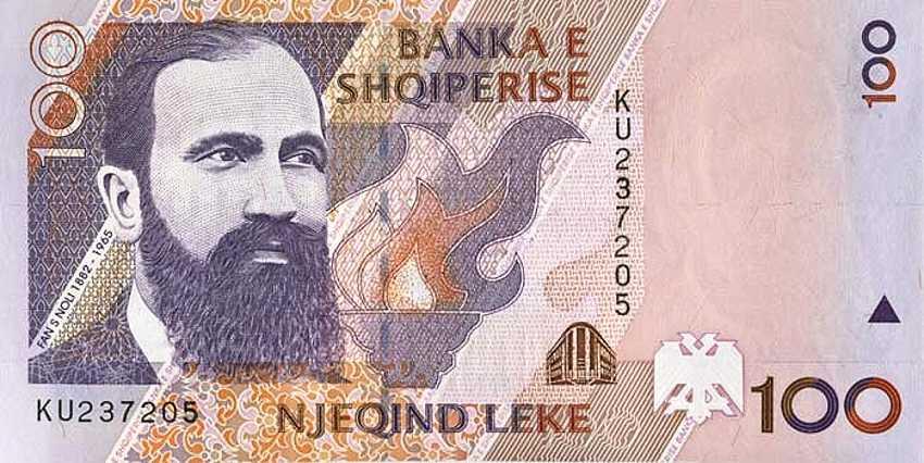 Национальной валютой Албании является лек