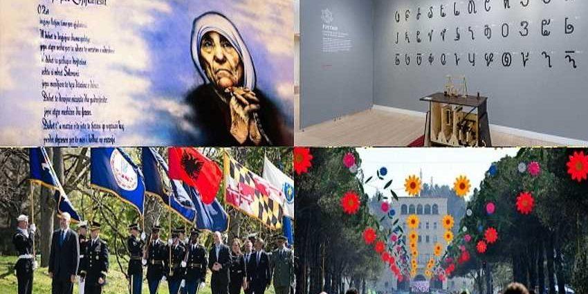 Национальные традиции, государственные праздники и памятные дни